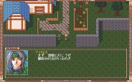01ファロスという男1.jpg