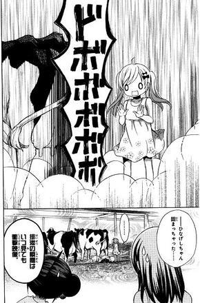 02衝撃映像.JPG