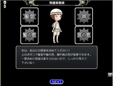 03キャラメイク.jpg