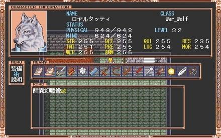 03ロヤルタッティ32.jpg