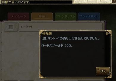 03売上受取.jpg