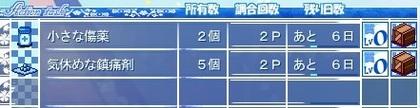 03日数表示.jpg