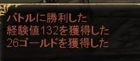 04初級は安い.jpg