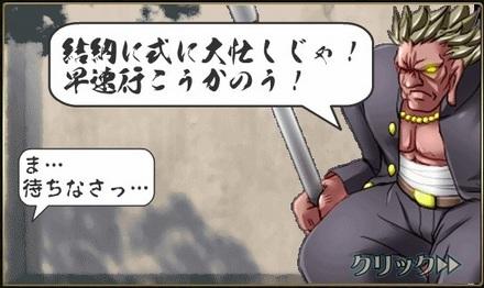 04言い訳無用.jpg