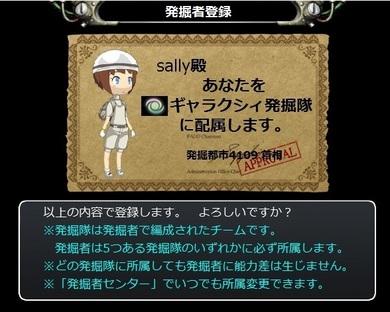04配属決定.jpg