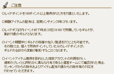 05特別ルール.png