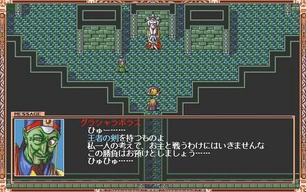 05王者の剣.jpg