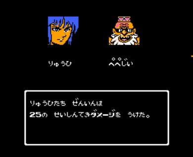 05精神ダメージ.jpg