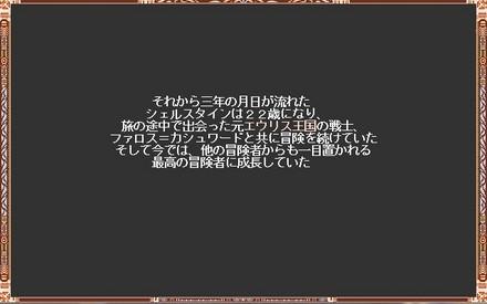 06いきなりタイムワープ.jpg