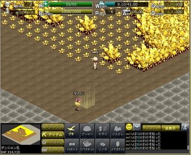 06お宝いっぱい.jpg