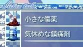 06アイコン変更.jpg
