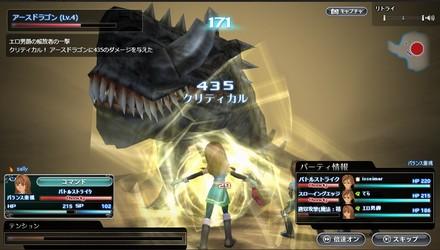 06アースドラゴン.jpg