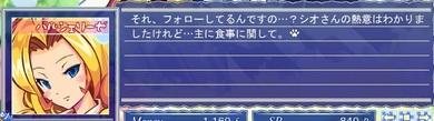 06一応伝わった.jpg