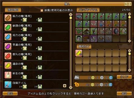 06交換メニュー.jpg