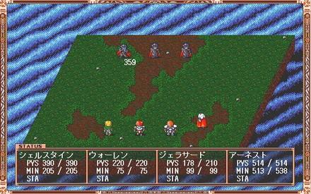 06戦闘画面2.jpg