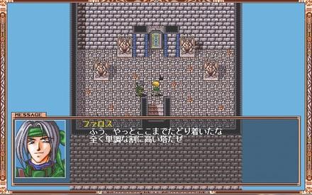 07いきなり塔の上.jpg
