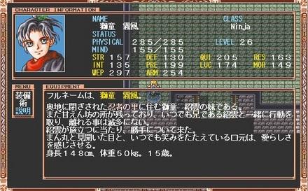 07獅童霧風.jpg