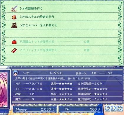 07訓練メニュー.jpg