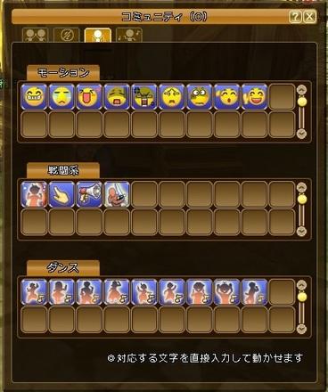 08モーション系アイコン.jpg