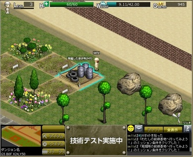 08共同前線基地.jpg