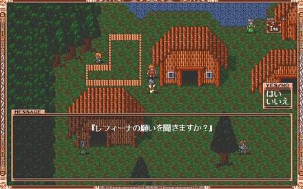 09乙女の願い.jpg