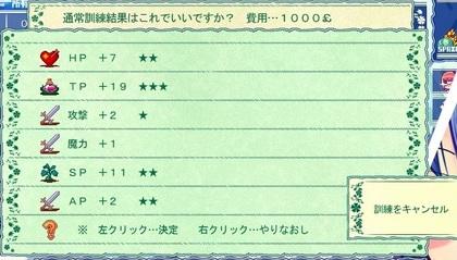09低いの.jpg