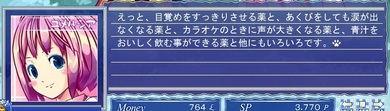 09怪しいクスリ.jpg