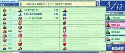 09戦闘系.jpg