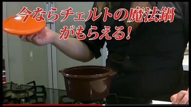 15魔法鍋.jpg