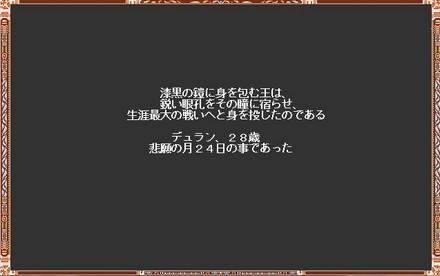 17_1章終了.jpg