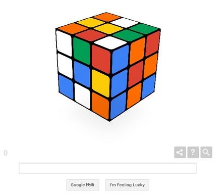 20140519Google.jpg