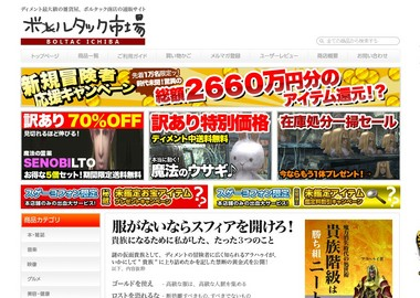 23WIZオンライン.jpg