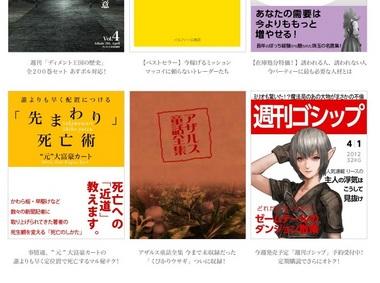 24書籍ラインアップ.jpg