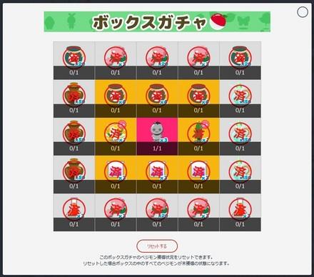 2周目ラス1.jpg