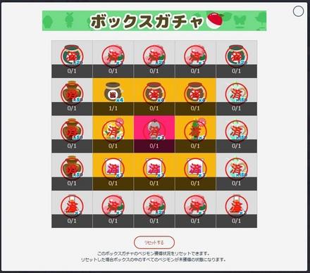3周目ラス1.jpg