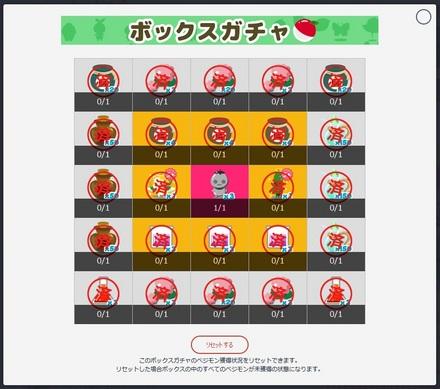 4周目ラス1.jpg