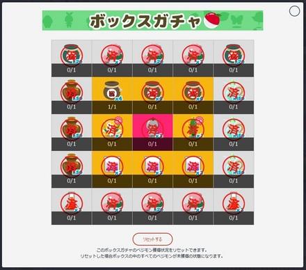 5周目ラス1.jpg