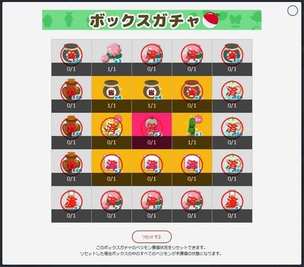 6周目エンド21.jpg