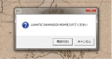 CDを入れてください.jpg