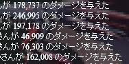 いつものフォント.jpg