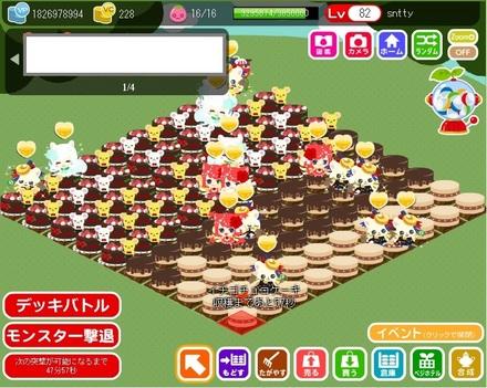 イチゴチョコケーキの収穫.jpg