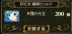 セシル.jpg