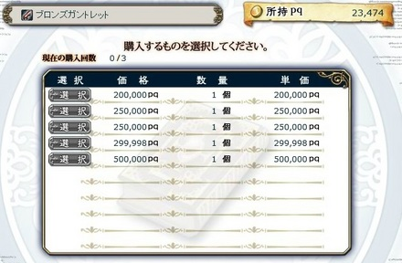 マーケット_アクセ.jpg