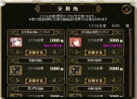 古銭の用途.jpg