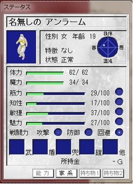 名無しのアンラーム.jpg