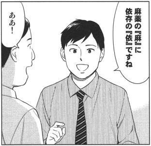 麻衣ちゃん.JPG