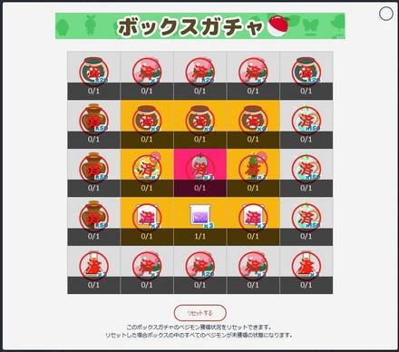 1周目ラス1.jpg