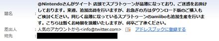 twitter公式から?.png