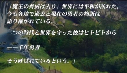 01エンディング.jpg