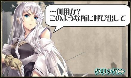 01弓道部.jpg